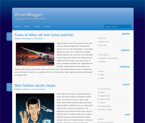 DreamDlogger 1.0 - free WordPress theme